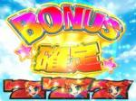 TSUBASA BONUS(赤7絵柄揃い:純増約300枚)