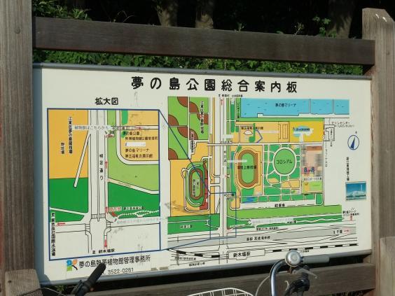 東京一周その3