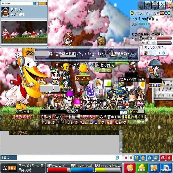 Maple繧上>繧上>_convert_20090804195805
