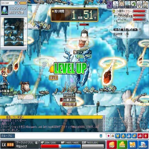 Maple170_convert_20090804194238.jpg