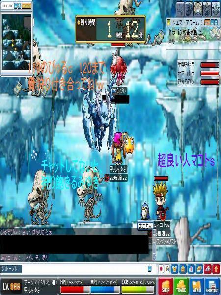 Mapleguru+kari_convert_20090729123238.jpg
