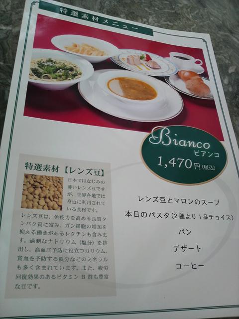 giogiono_010.jpg