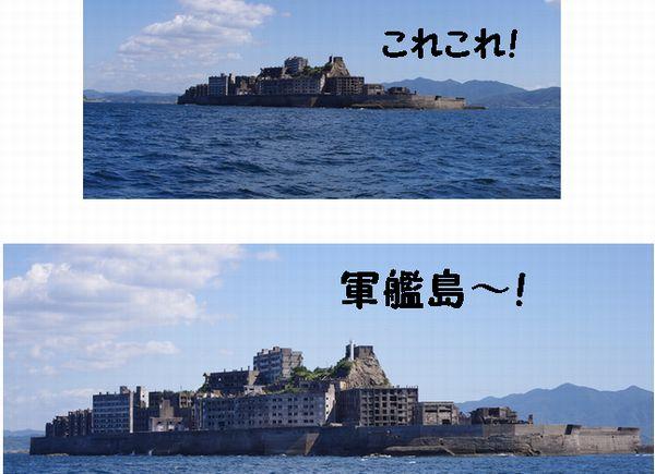 軍艦島全景~