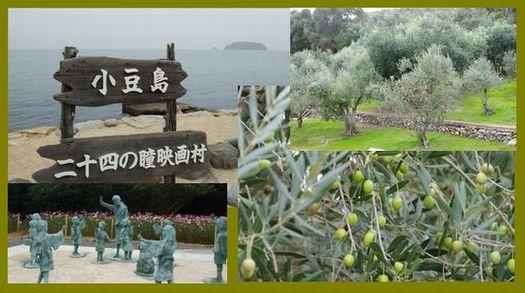 小豆島といえば・・