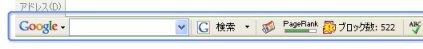 googletoolbar.jpg
