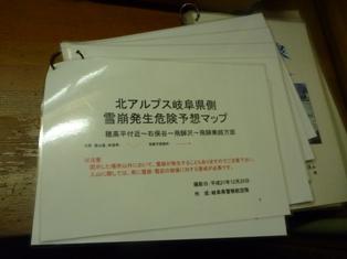 3-P1020237.jpg