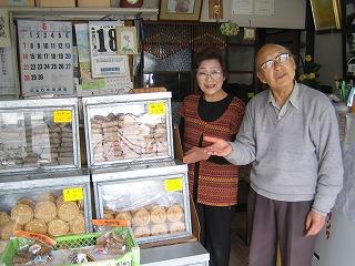 0618津川煎餅店 (1)