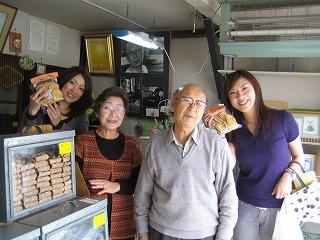 0618津川煎餅店 (3)