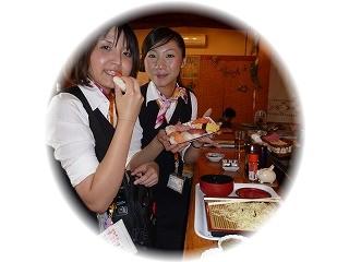 やよい寿司○縁