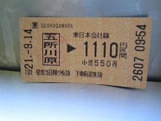 研修 024s-s-