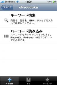 20110130_booklog_1.jpg