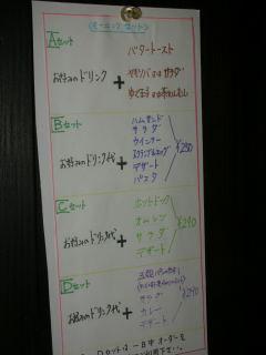 image1737.jpg