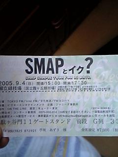 20051230120005