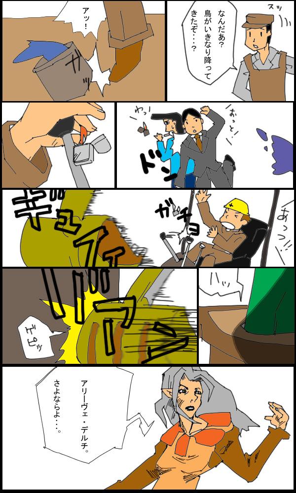 イントゥアクション6