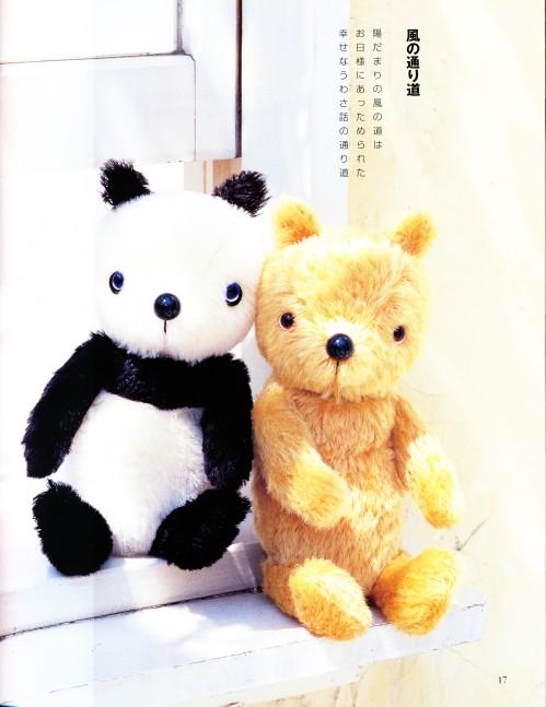 杉興安のTeddy Bearその2