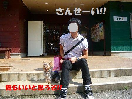 s-P1010946.jpg