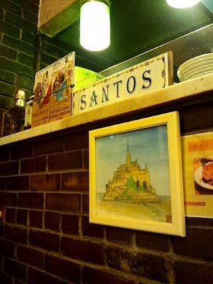 月島 喫茶店