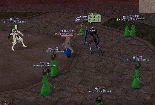 mabinogi-53.jpg
