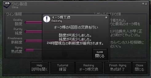 mabinogi-56.jpg