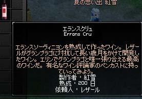 mabinogi-59.jpg