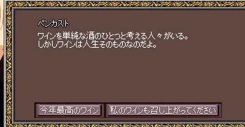 mabinogi-61.jpg