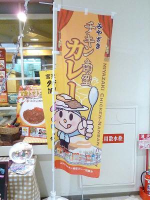 20120224GANJISU_nobori.jpg