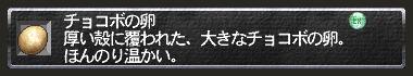 たまご(´∀`)