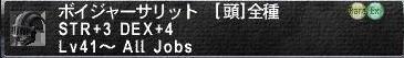 鉄仮面!∑(゜∀゜)
