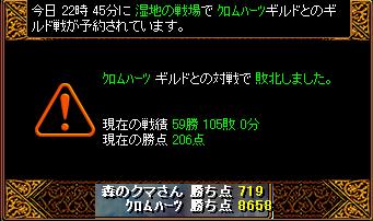 080718ak.png