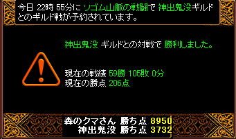 080729as.png