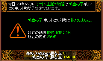 080812aj.png