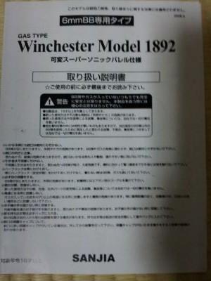 2012-03-11 00.28.48_400