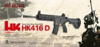 HK416GBB_00.jpg