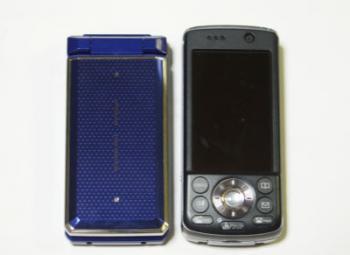SH903i-02.jpg