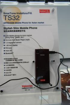 TS3201.jpg