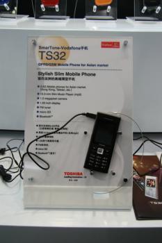 TS3203.jpg