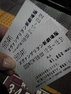 20090719004138