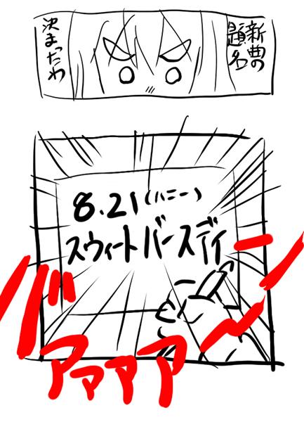 k-on_m_001
