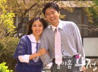 ユンジ夫婦