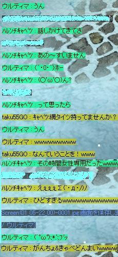 =ャ=ャ(・∀・)=ャ=ャ