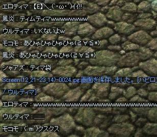 (´・ω・`)・・・・