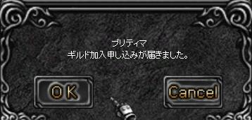ニュウダ━━━(゜ロ゜;)━━ン!!