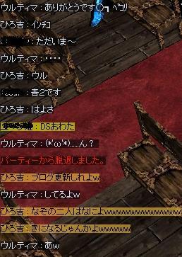 ヒロサンキタ━━━(゚ロ゚*(゚ロ゚*(゚ロ゚*(゚ロ゚*)━━━!!!