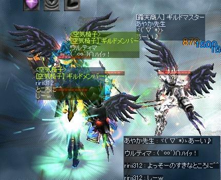 ヨッソー=ャ=ャ(・∀・)=ャ=ャ