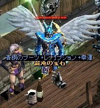 昆JR━―━―━(゚∀゚)━―━―━― !!