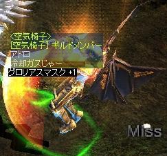 ロッチ・・・・・ヽ(`□´)/
