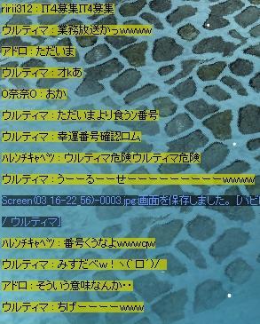 業務放送..._〆(゚▽゚*)