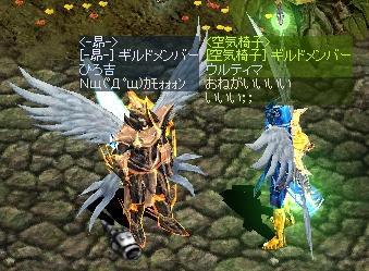 (○ `人´ ○) タノンマスー!