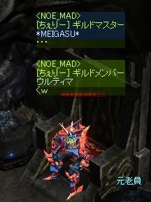 徳井さんと..._〆(゚▽゚*)