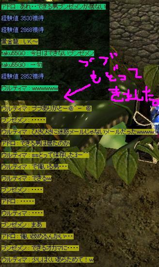 デキナイ男(・∀・ )ニヤニヤ
